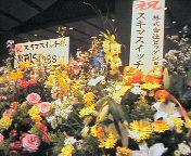 image/nono-note-2006-03-21T20:34:33-1.jpg