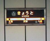 image/nono-note-2006-04-08T11:22:58-1.jpg