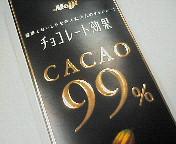 image/nono-note-2006-04-18T11:48:30-1.jpg