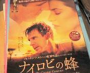 image/nono-note-2006-05-18T21:26:10-1.jpg