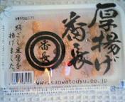 image/nono-note-2006-05-23T22:57:03-1.jpg