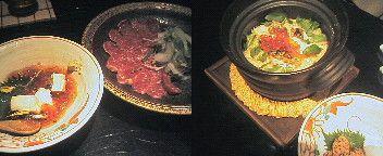 nono-note-2006-07-19.jpg
