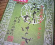200805210134000.jpg