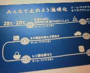 20060622.jpg