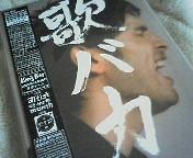image/nono-note-2005-11-26T12:23:28-1.jpg