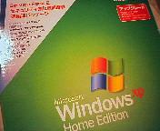image/nono-note-2006-04-15T20:36:03-1.jpg