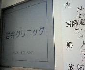 image/nono-note-2006-06-27T12:30:35-1.jpg