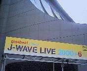 200608201535000.jpg