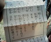 200701141249000.jpg