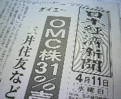 200704111411000.jpg