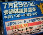 200707291227000.jpg