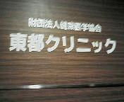 200806241132000.jpg