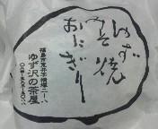 2010053120040000.jpg