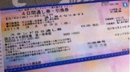 nono-note-2011-04-17T14_58_10-1.jpg