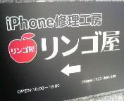 2012022113140000.jpg