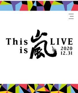 2021-01-01 16-21-43.jpg